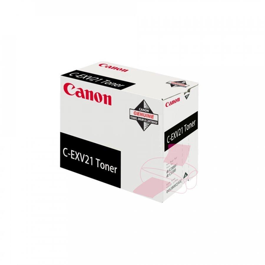 Canon 0452B002 Musta Värikasetti