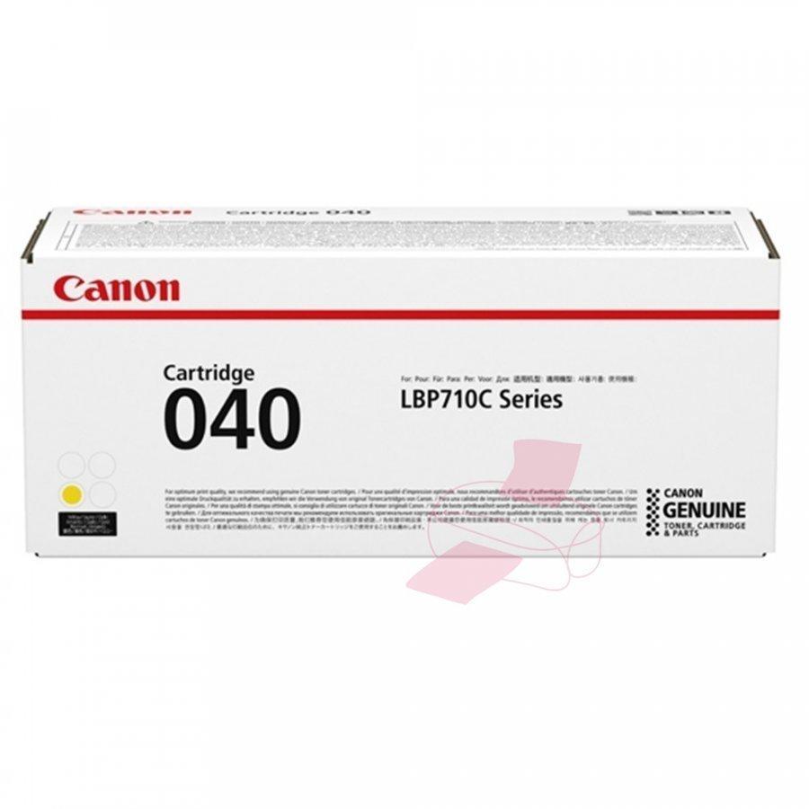 Canon 0454C001 Keltainen Värikasetti