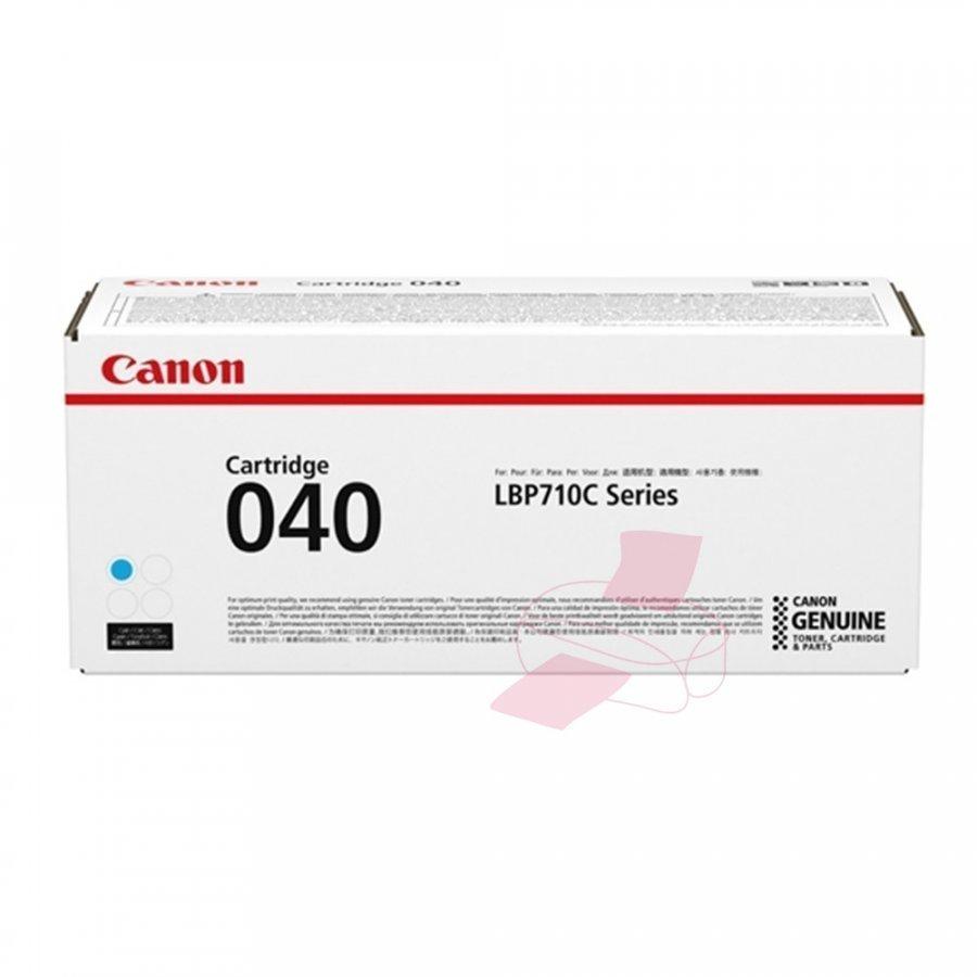 Canon 0458C001 Cyan Värikasetti