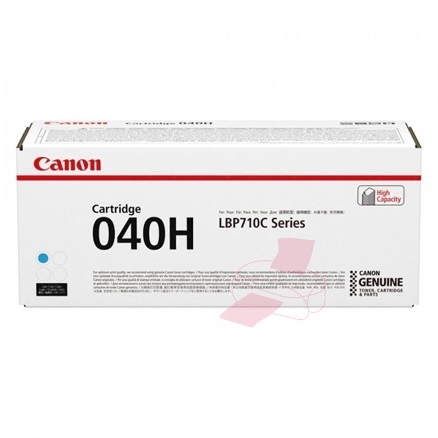 Canon 0459C001 Cyan Värikasetti
