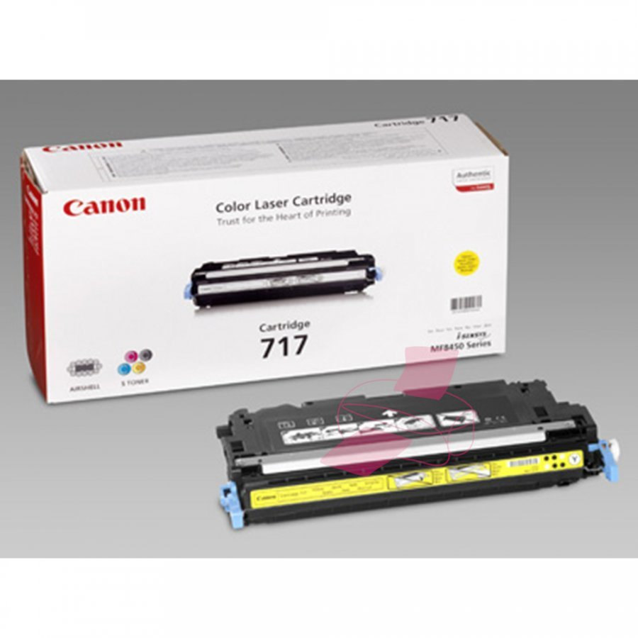 Canon 2575B002 Keltainen Värikasetti