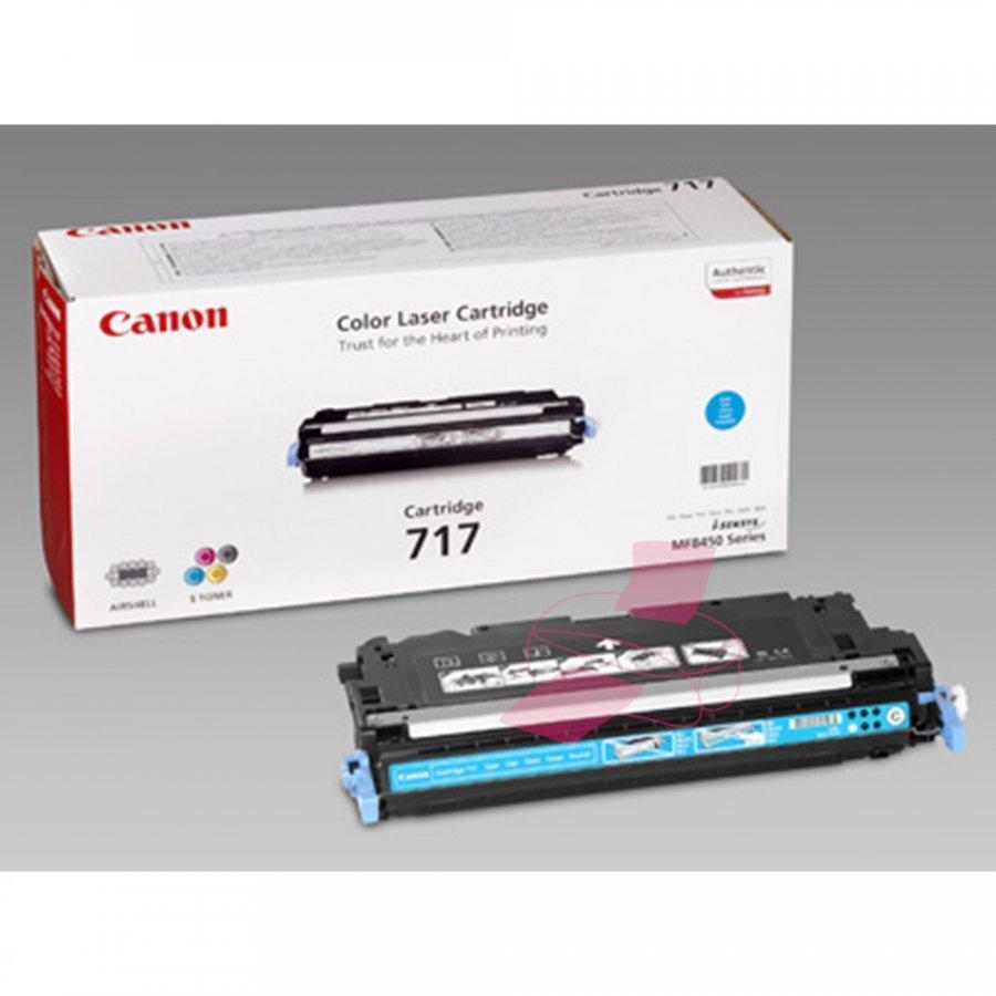 Canon 2577B002 Cyan Värikasetti