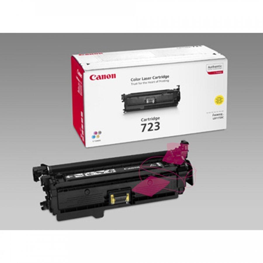 Canon 2641B002 Keltainen Värikasetti