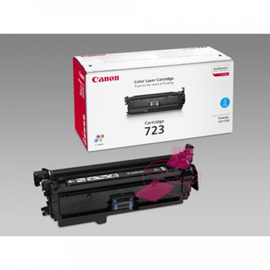 Canon 2643B002 Cyan Värikasetti