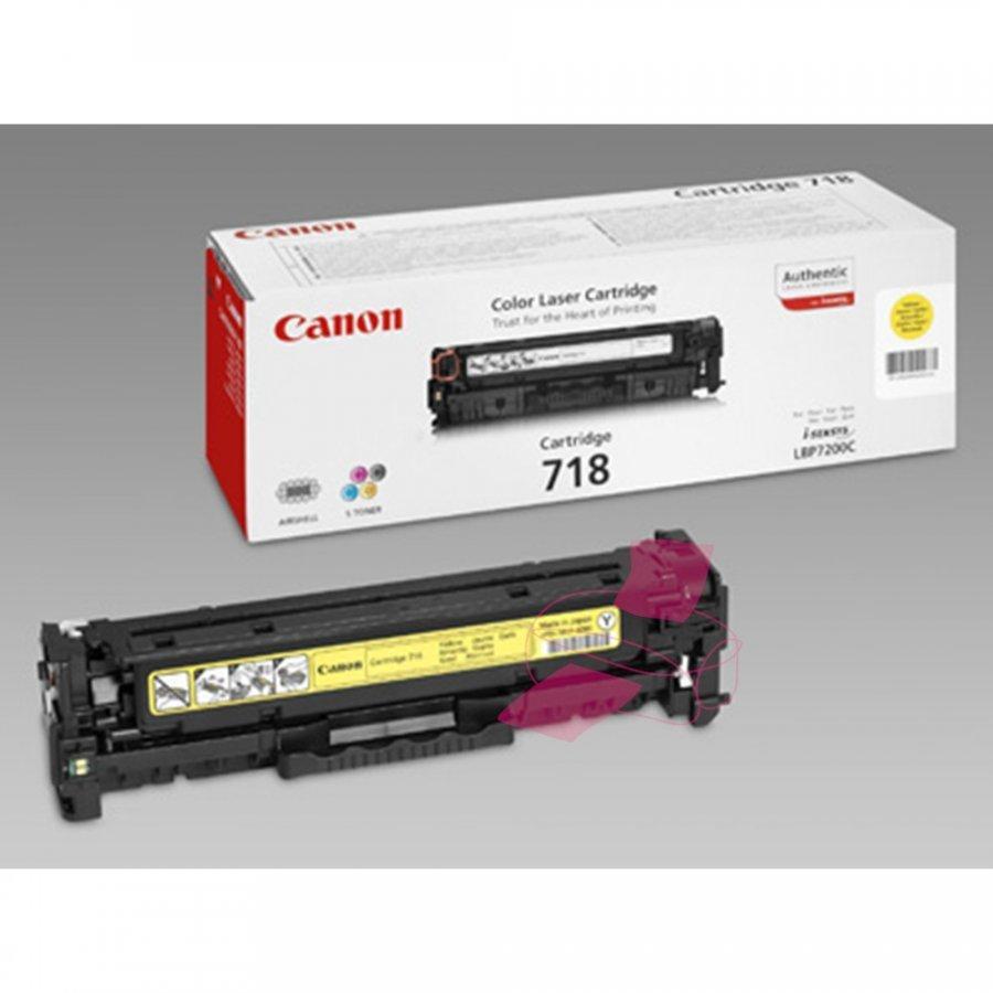 Canon 2659B002 Keltainen Värikasetti