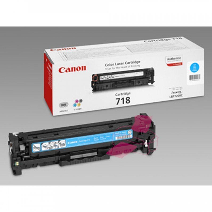 Canon 2661B002 Cyan Värikasetti